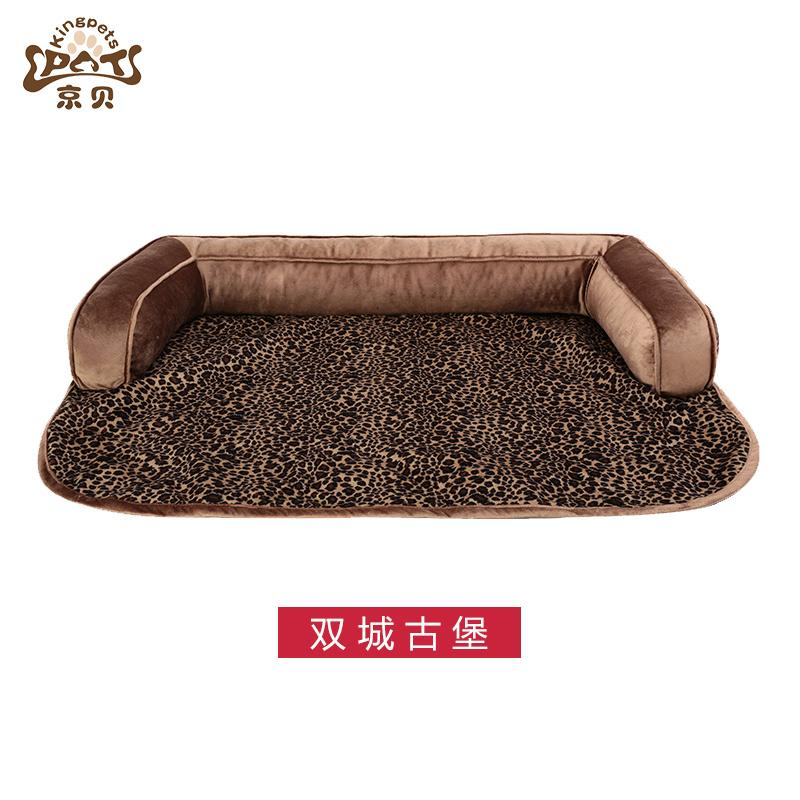 Kingpets Kennel Akouta Large Medium Bulldog Dog Cushion Washable Four Seasons Sofa Wo Dian Cotton Cushion Summer By Taobao Collection.