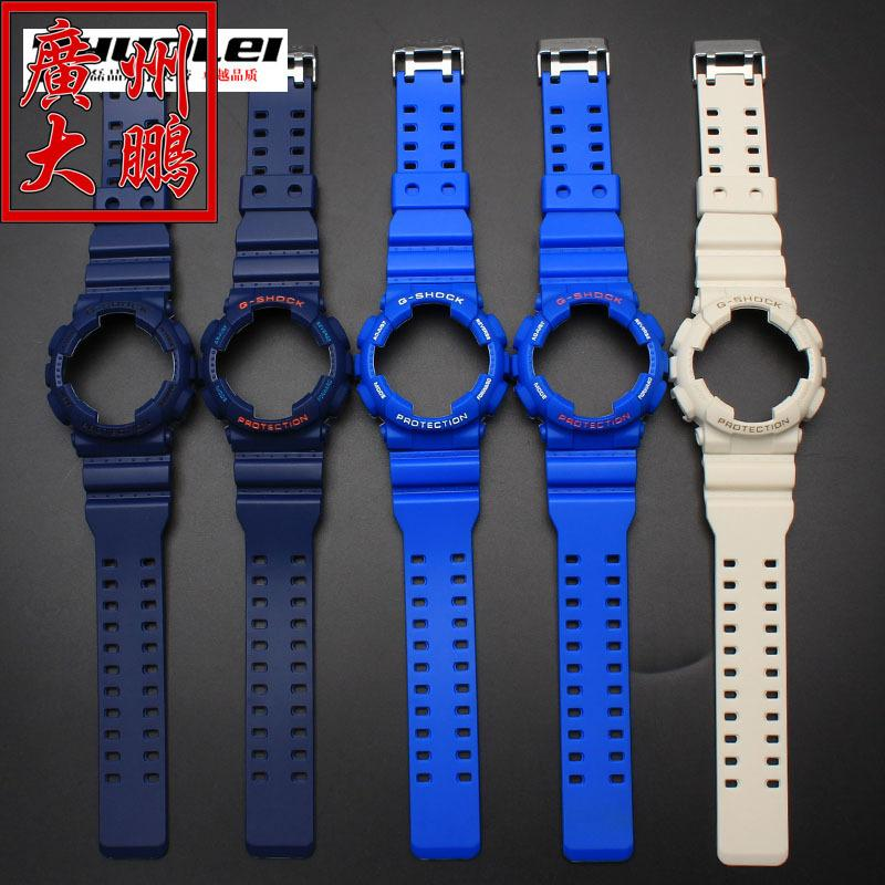 01e769444118 Resin Silicone watch watches Strap Watchcase Adaptation Casio gshock GA-110  GA-100 GA