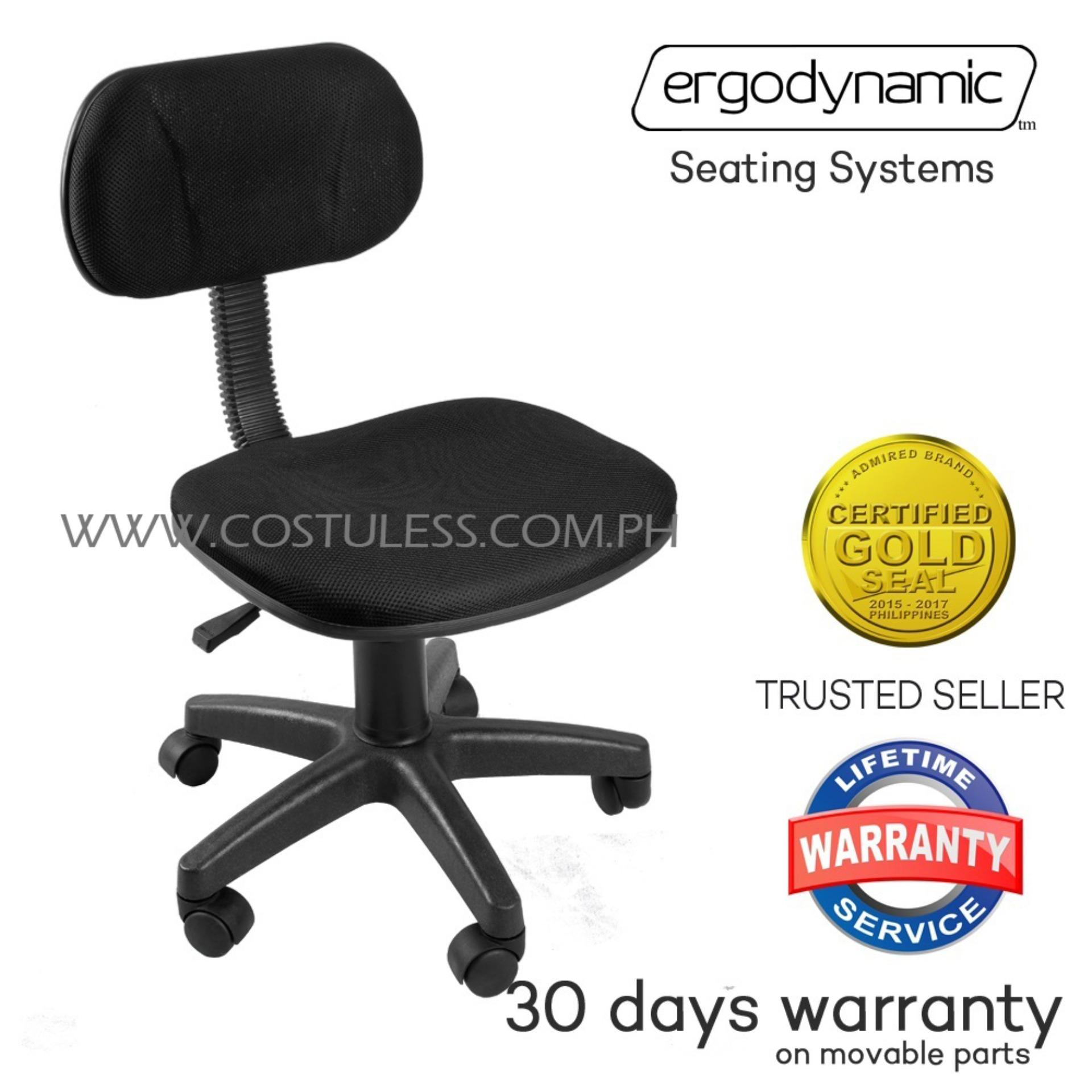 fice Chair for sale fice puter Chair prices brands