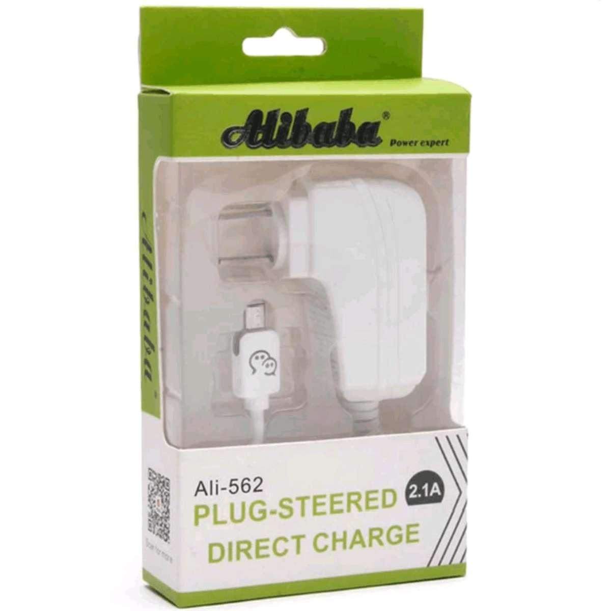 Usb Charger For Sale Travel Prices Brands Specs In Android Micro Cable Wiring Diagram Alibaba Ali 562 15m Fast Charging With Led Light V8