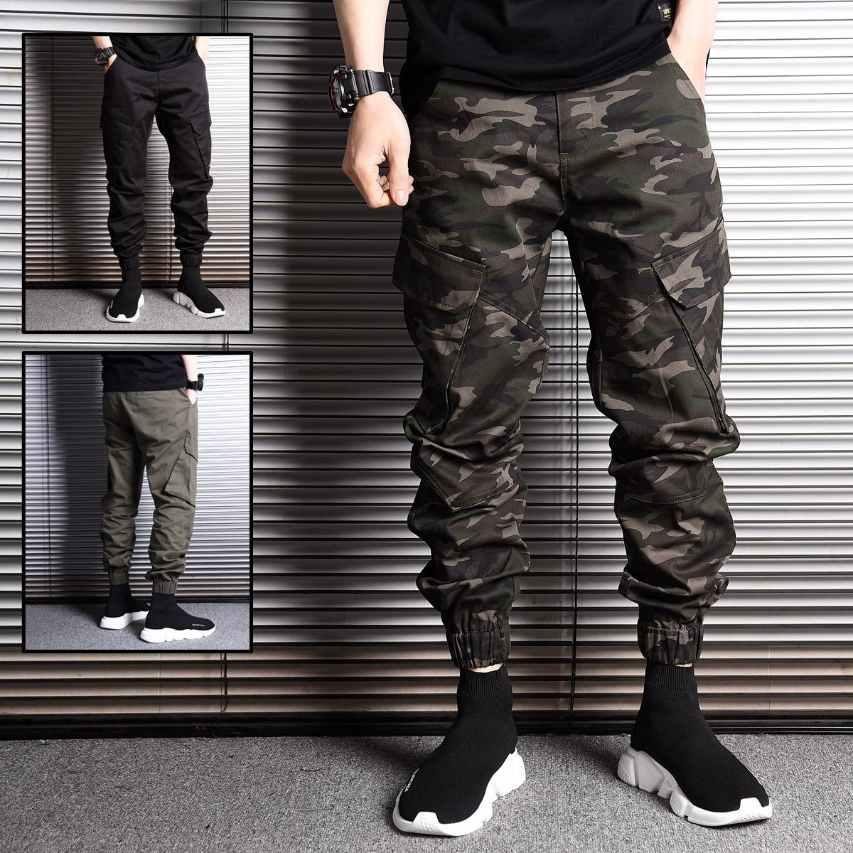 7950f9b205bb Enshadower Japanese-style Camouflage Ankle Banded Pants Jogger Pants  Popular Brand Skinny Big Pocket Bib