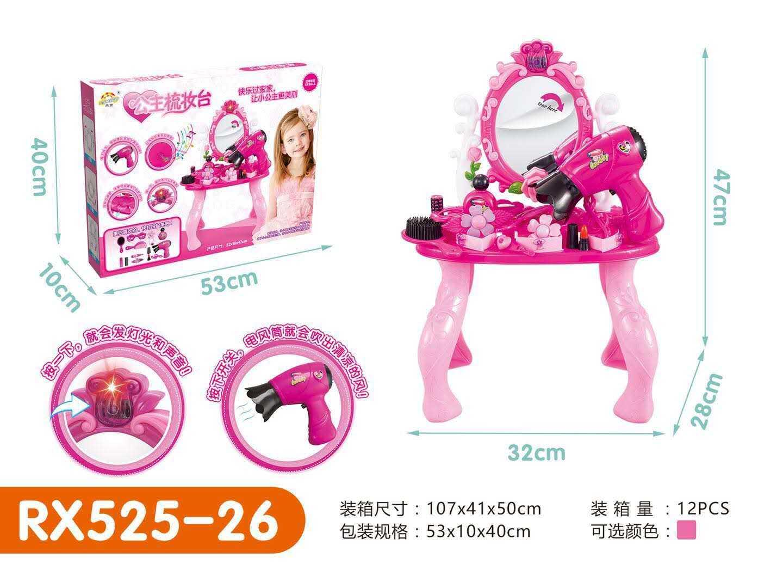 Kids Vanity Mirror Make Up Set