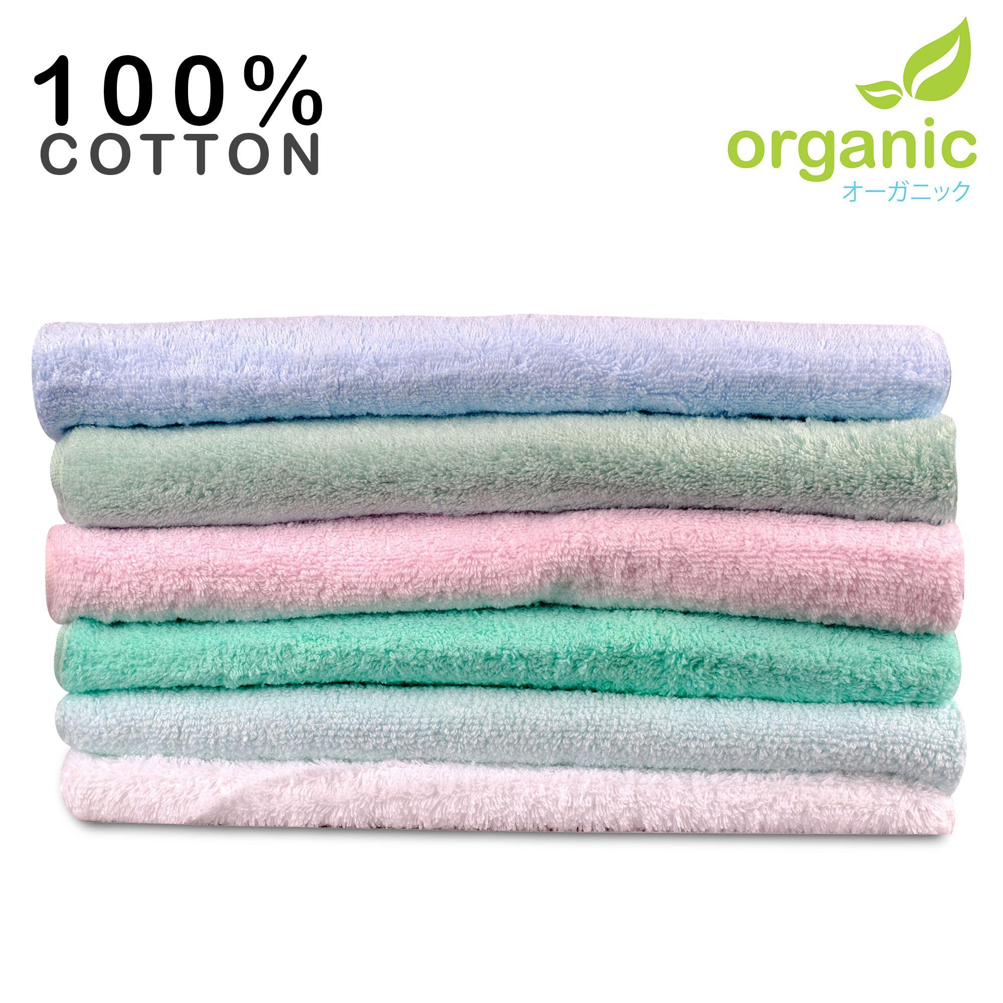 Organic Towel 100% Cotton Bath Towel (1PC RANDOM COLOR) towel towels bath  towels 3d584098b