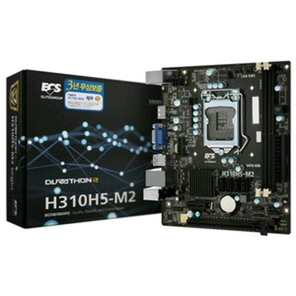 ecs philippines ecs price list ecs motherboard for sale lazada rh lazada com ph