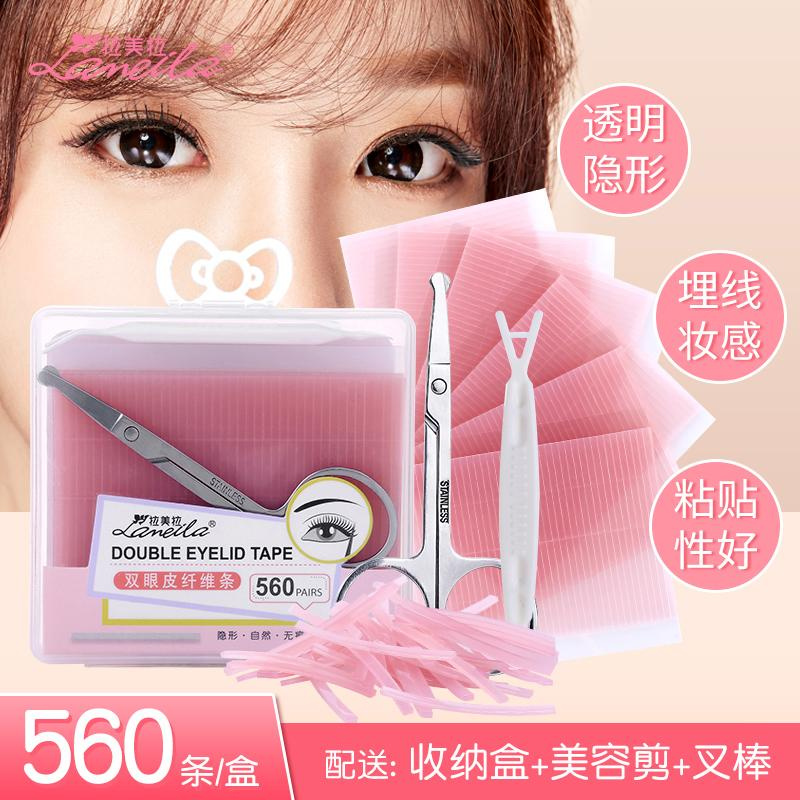 Lameila Double Eyelid Article Hidden Seemless Night Fiber Bar Bracing Wire Natural Anti-Eyes Vertical Eyelid Stickers women Useful Product Philippines