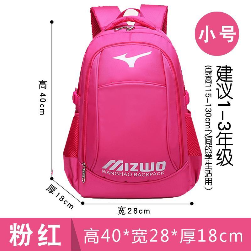 bdbdd57ee012 Girl s And Boy s Burden Relieving Light Backpack School Bag