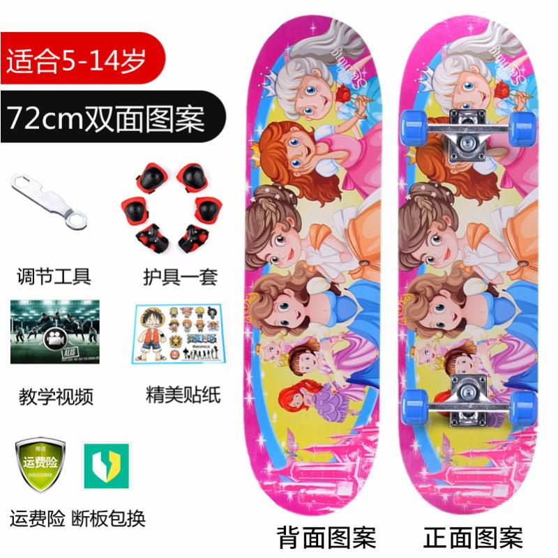 Douyin Skateboard Young Students Beginners South Korea Double Snubby Boy Men And Girl Women Children Night Light 6-12 Can Push Four-Wheel Toy Car By Taobao Collection.
