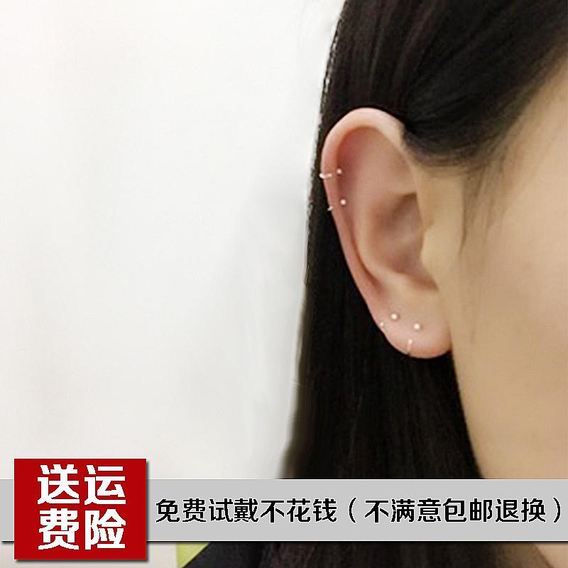 0af9f09ad S999 Fine Silver Earrings Single Loop Small Ear Ring Lucky Beads er gu huan  Earring han