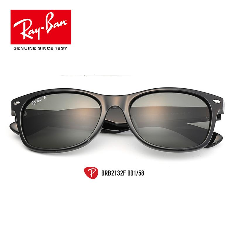 Ray Ban Philippines  Ray Ban price list - Shades   Sunglasses for ... 946fa556e6