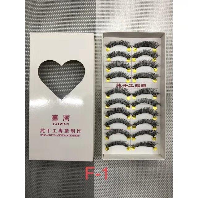 Taiwan False Eyelashes(f-1) By Lazest Shopping.
