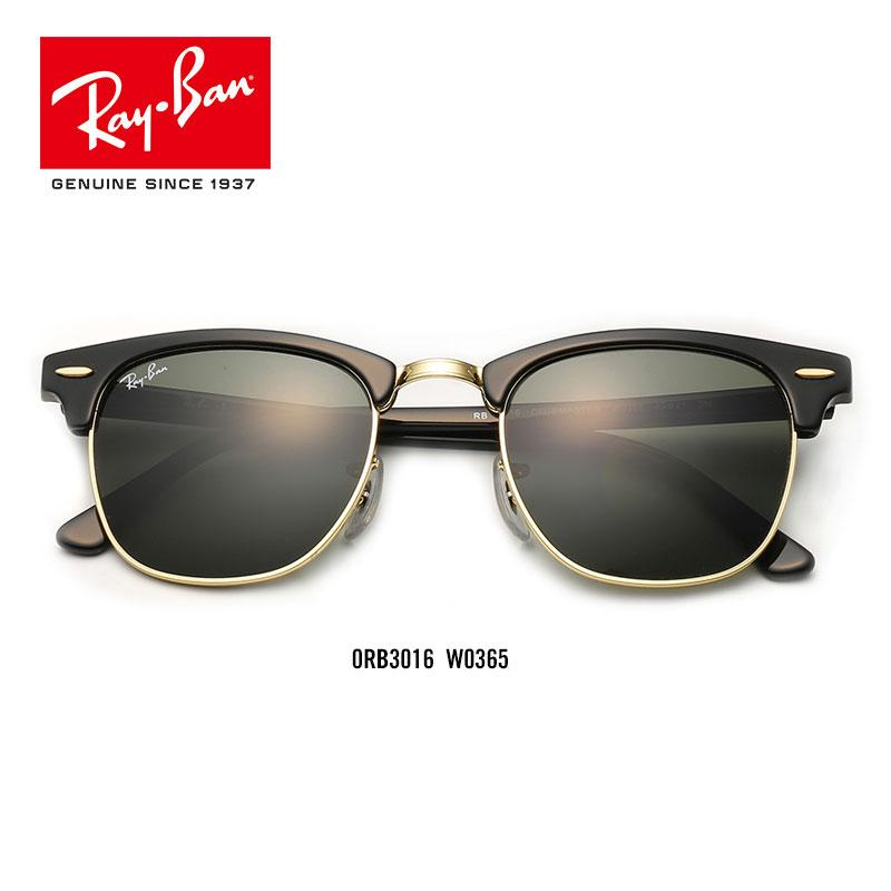 Ray Ban Philippines  Ray Ban price list - Shades   Sunglasses for ... f5c1e3248f