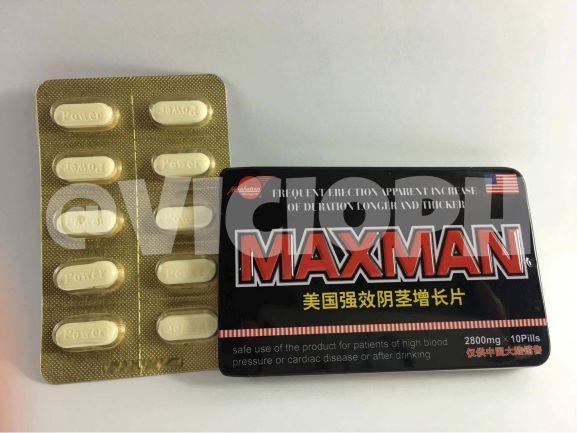 Sex Enhancement Supplement 2800 Mg 10 Pills By Vicio.