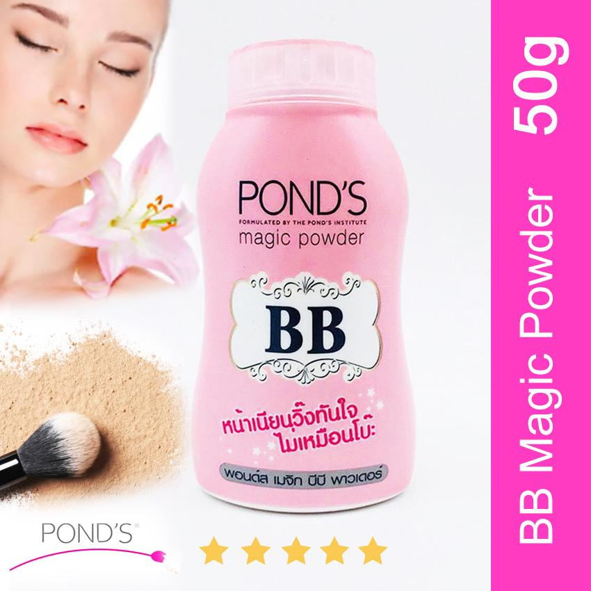 Ponds Powder BB Magic Philippines