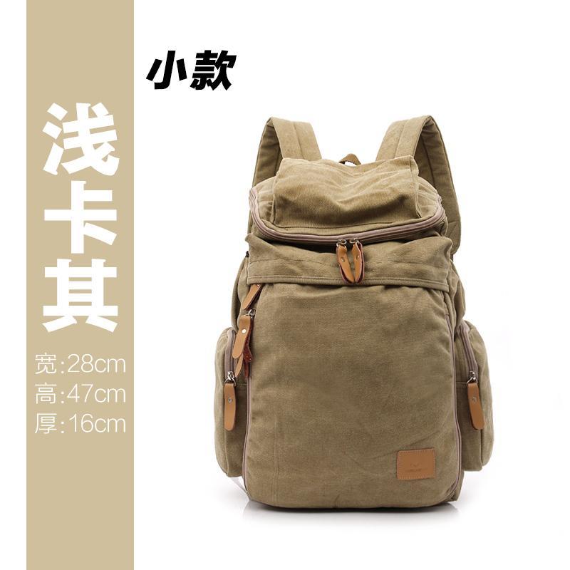 1fa75f05915 MANJIANGHONG Fashion Canvas Backpack man Sports Casual Large-capacity Backpack  Korean Style School bag bags