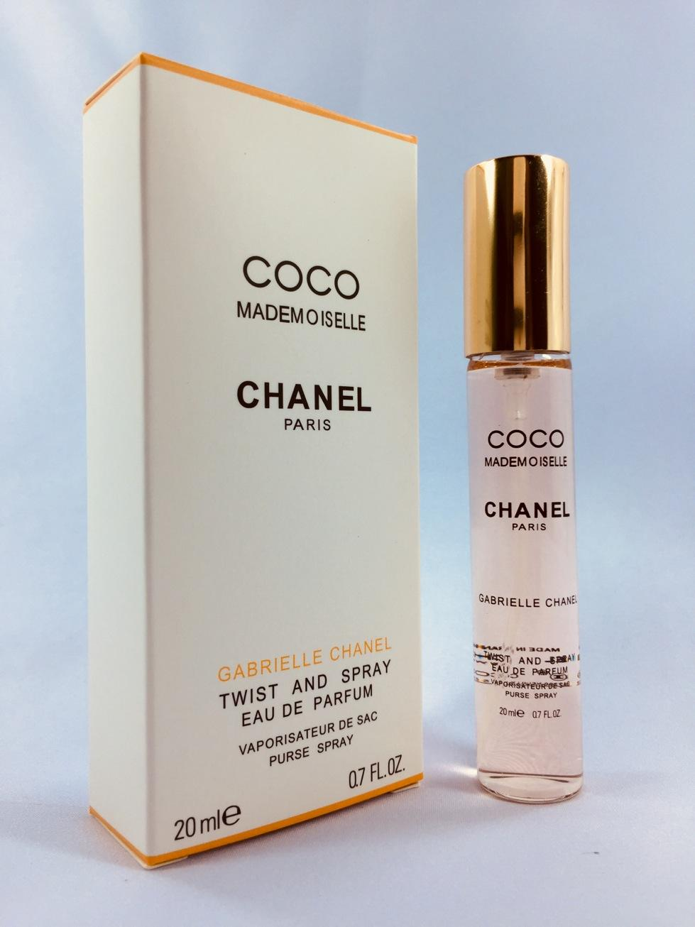 c6988d1892 CHANEL Philippines -Women's Fragrance for sale - prices & reviews ...