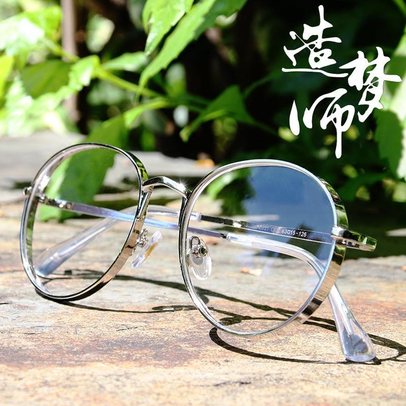6da11f01916 New Style Korean Style Vintage Literature And Art Online Celebrity Style Glasses  Frame women Fashion Metal