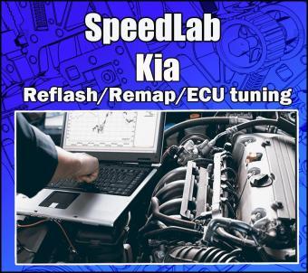 Speedlab Kia Reflash/Remap/ECU Tuning Appointment/Reservation