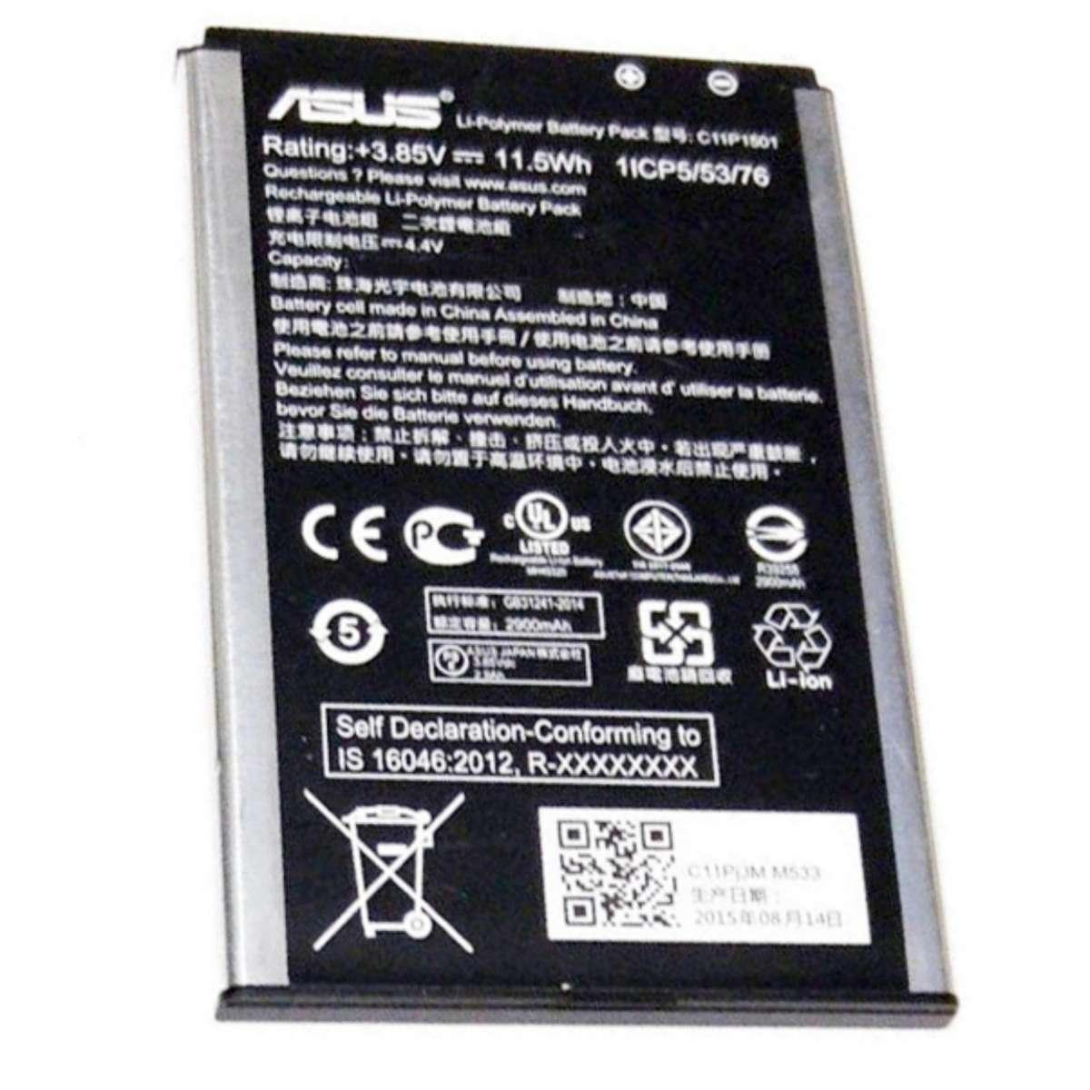 Original Asus Battery C11p1501 For Asus Zenfone 2 Laser 5.5 And Ze601kl/ze550kl Ze551kl Selfie Zd551kl Z00ud/ze600kl Z00md By Waroom  mobile Accessories Plaza.