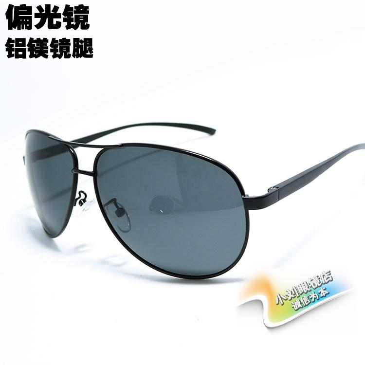 eebe5aeb988 New Style Aluminum Magnesium Polarized Sunglasses Fashion Large Box Cool  Sunglasses Aviator Sunglasses Men Driving Driver
