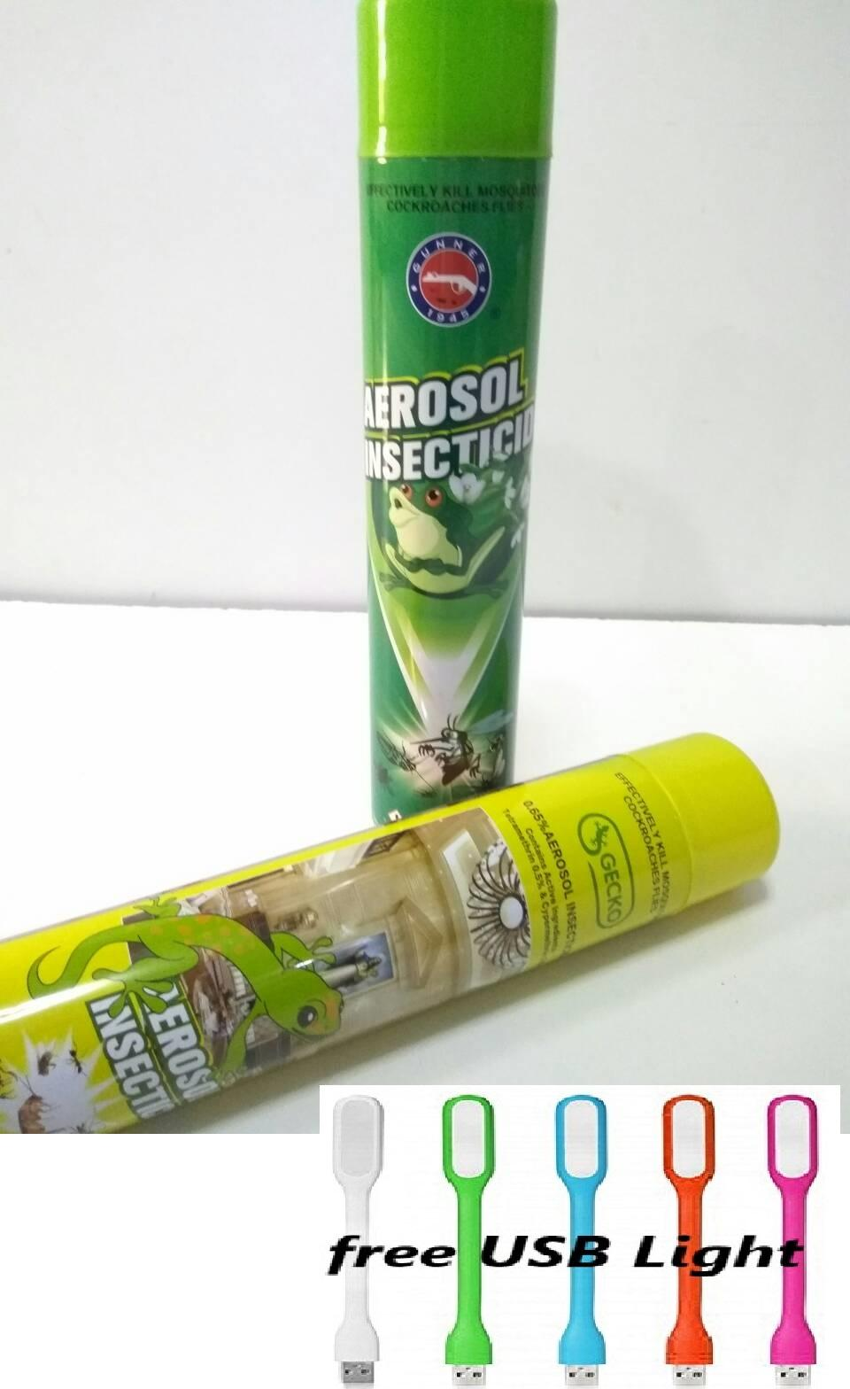 Insecticide Sprays Brands Bug Spray On Sale Prices Set Reviews Twin Pack Baygon Aerosol Natural Orange 600ml