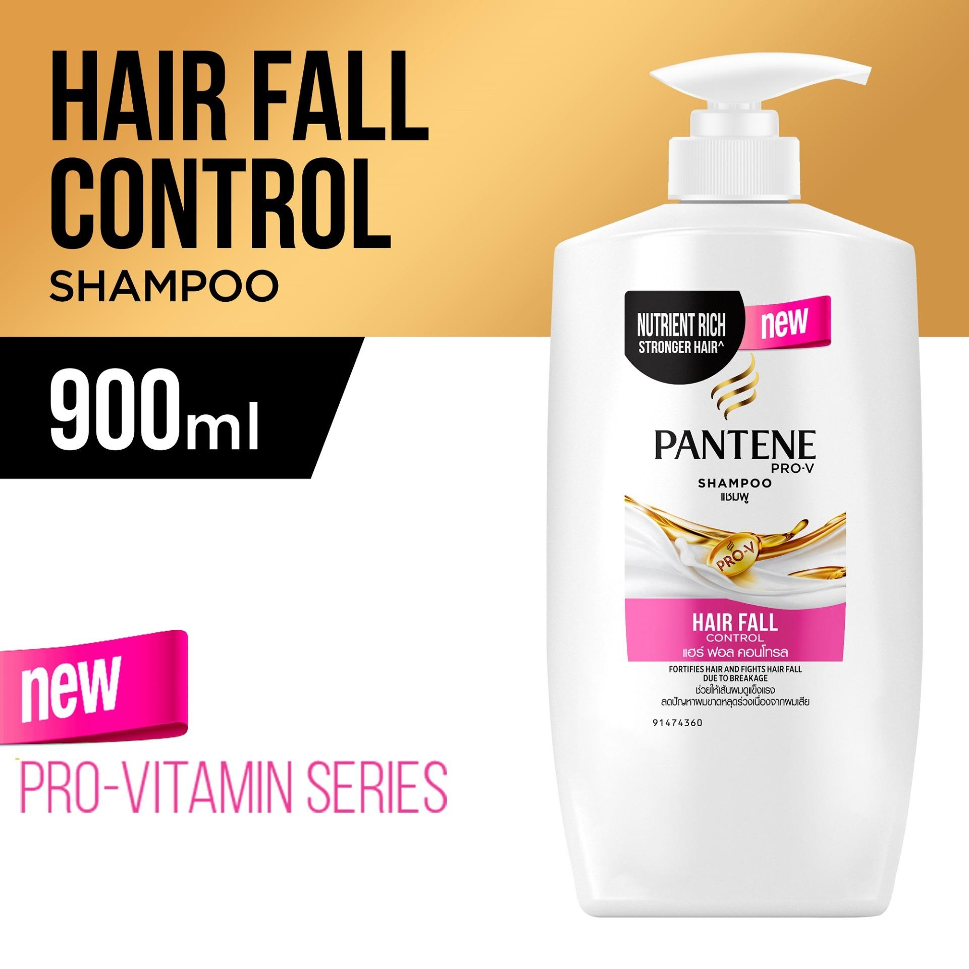 Pantene Hair Fall Control Shampoo 900ml By Lazada Retail Pantene