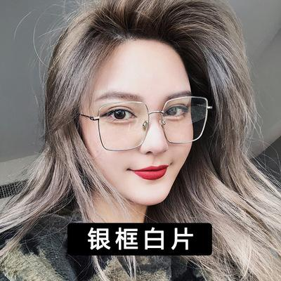 56e787466b8 Face without Makeup Large Box Online Celebrity Glasses Frame Female Korean Style  Fashion Myopia Male round