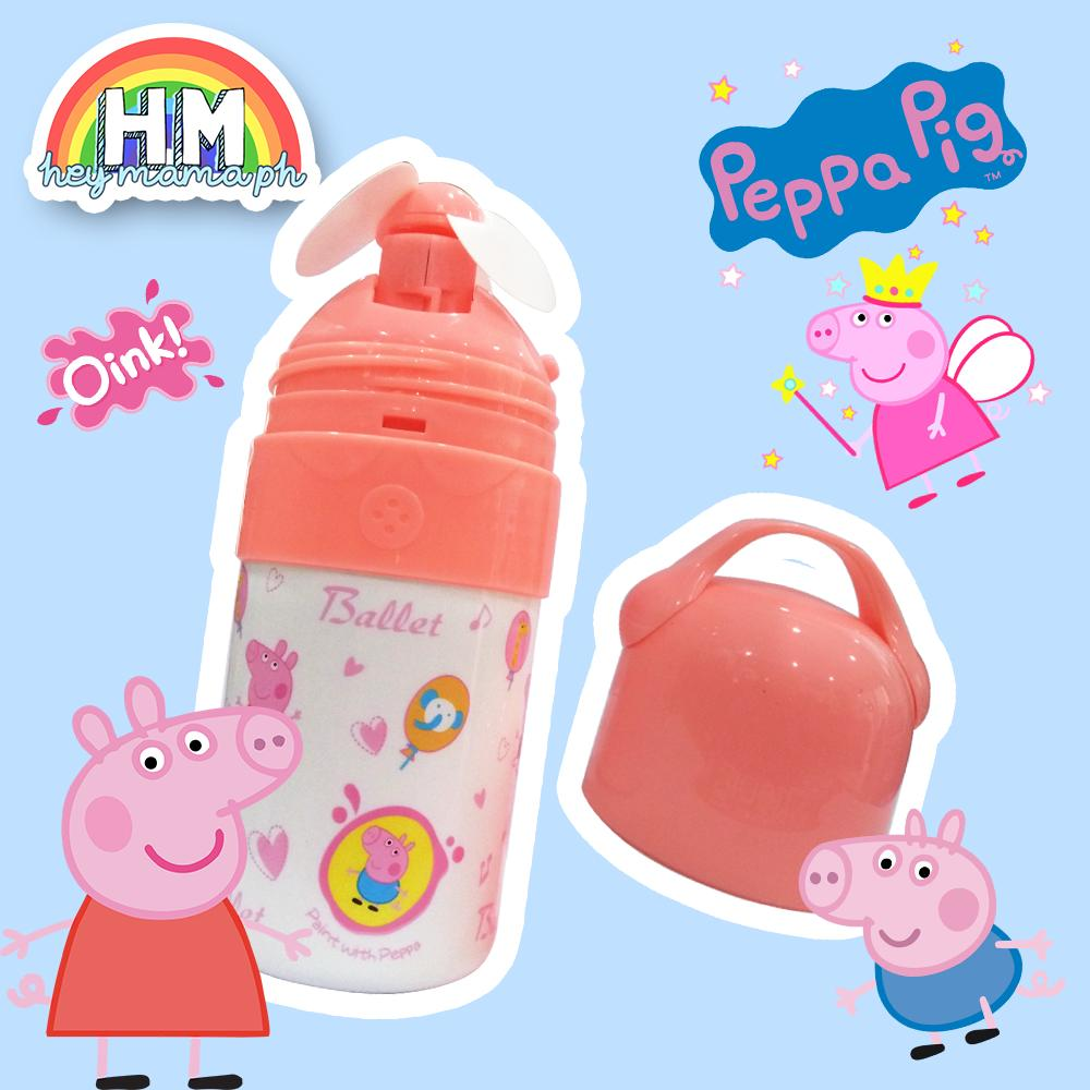 Peppa Pig Water Bottle With Usb Rechargeable Fan For Kids 31hm By Heymamaph.