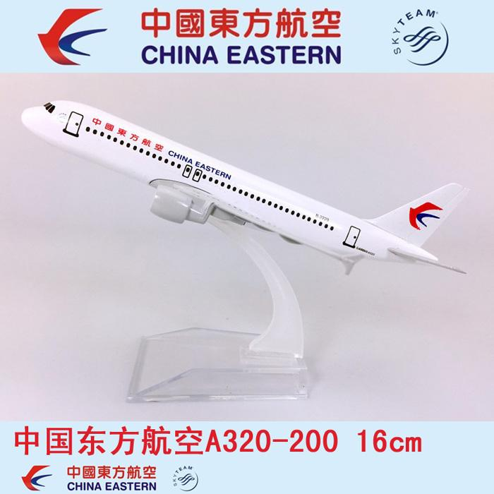 16 Cm Alloy Aircraft Model A380B737B747B787 Prototype Air China Southern  Airlines HNA China Eastern Airlines