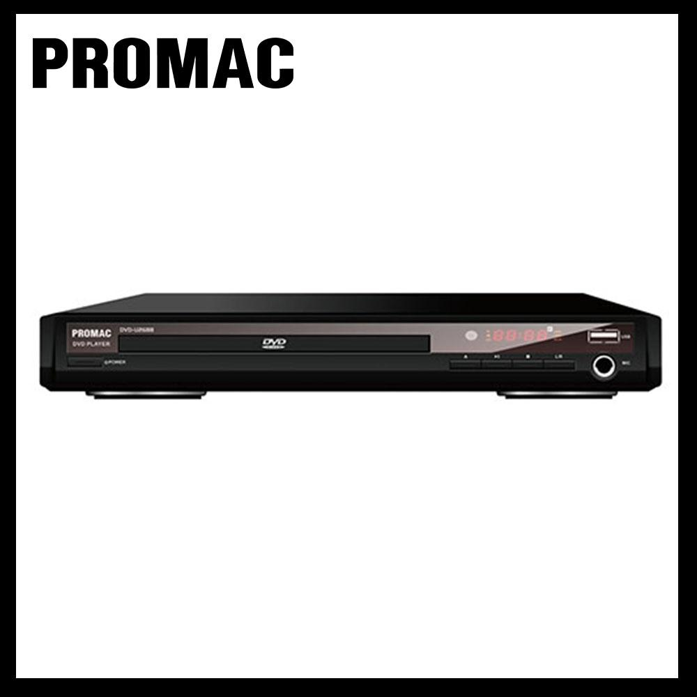Promac Dvd-U2688 2 Channel Dvd Player By Mp-Union Global Marketing Corp..