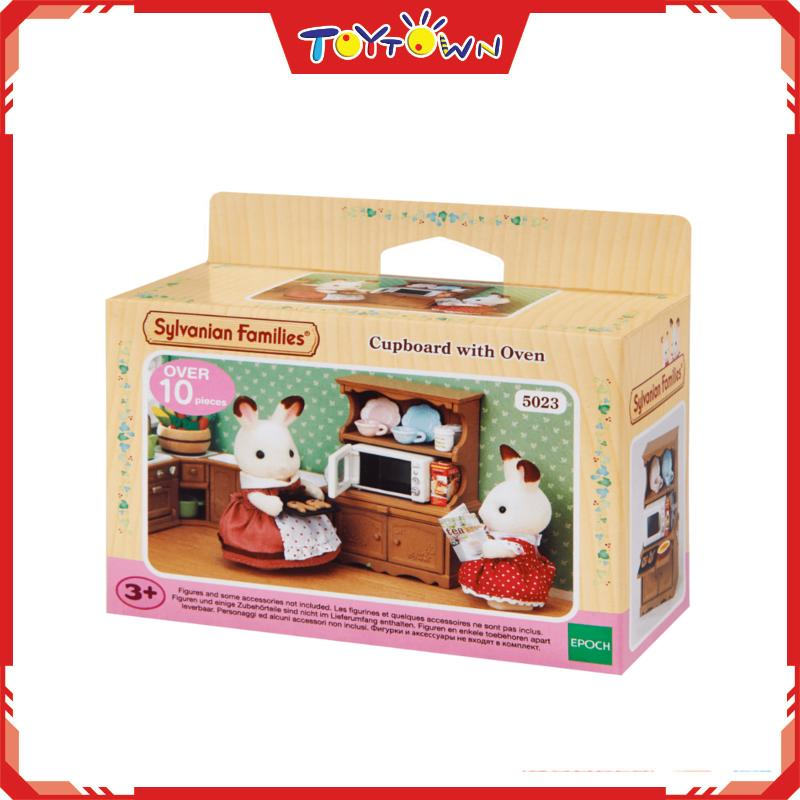 Toy Dolls For Sale Doll Sets Online Brands Prices Reviews In