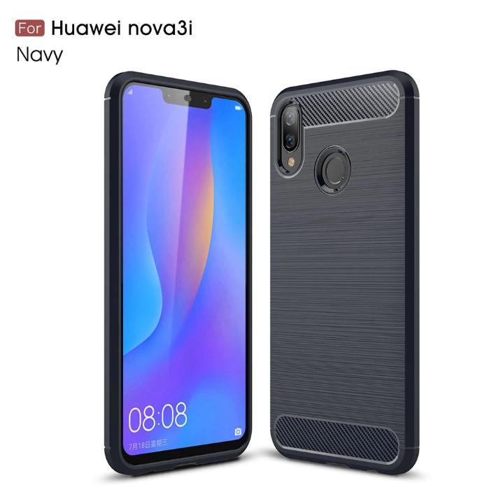 ... in Phone Cases. Huawei Nova 3i Case Carbon Fiber Brushed Soft TPU Shock Proof Tough Rugged Slim Armor Back