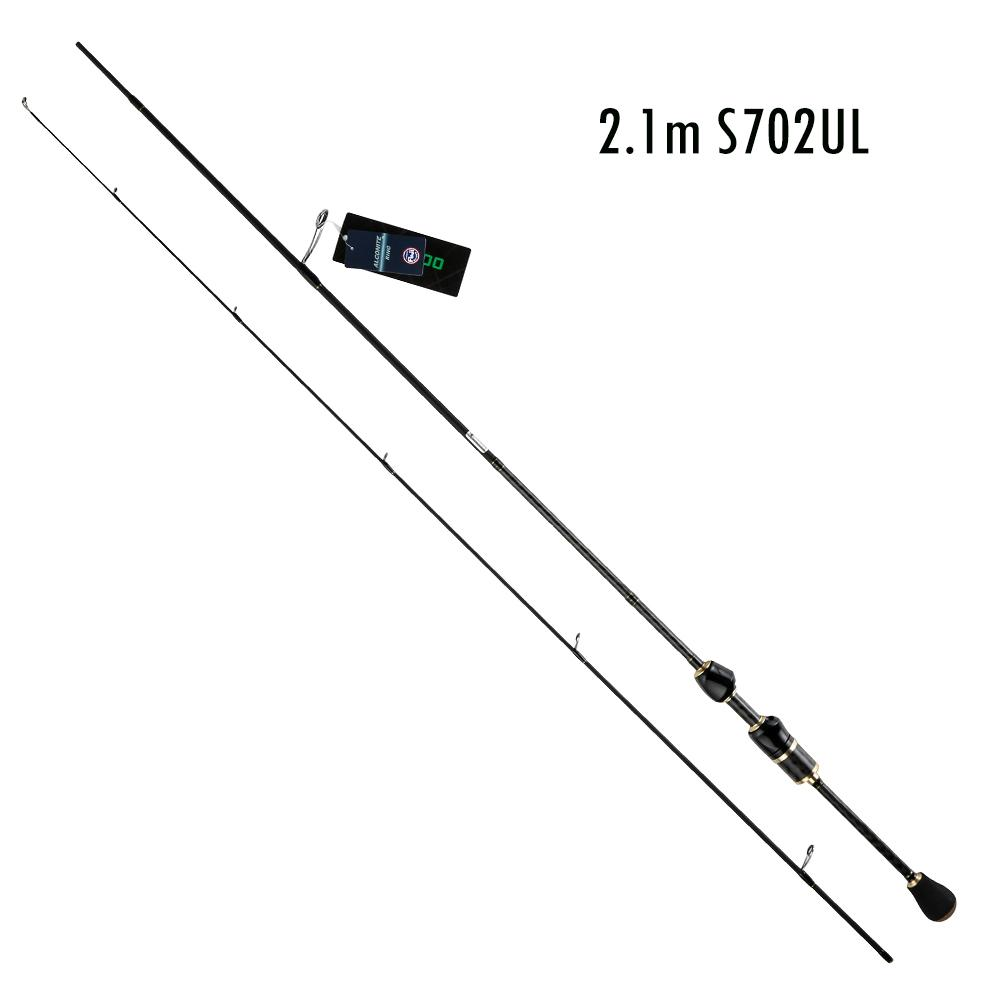 JOHNCOO UL Fishing Rod 1.87m/2.1m Fast Action Carbon Spinning Rod 1-