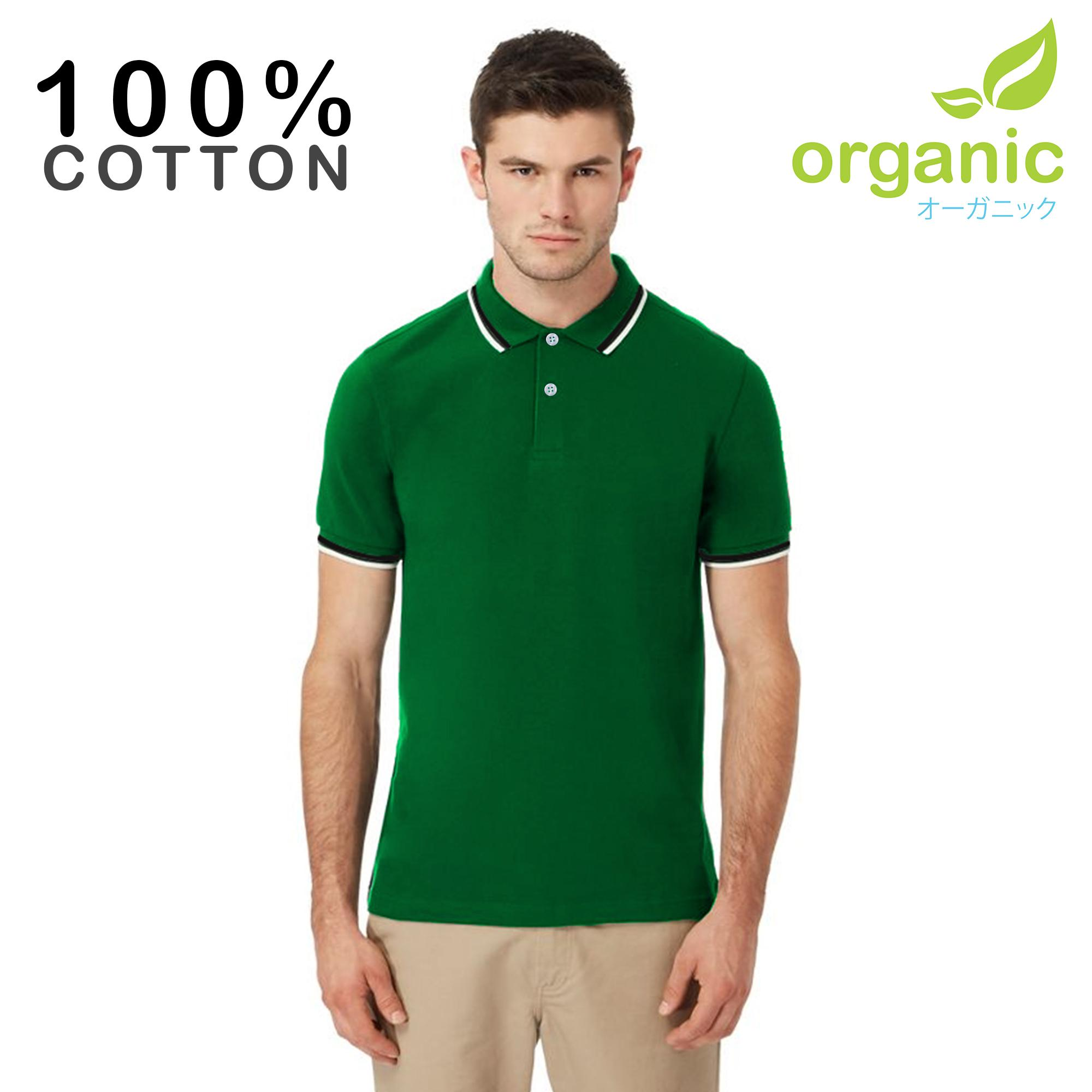 Polo For Men Sale Mens Online Brands Prices Reviews In Tendencies Tshirt Monday To Long Navy Xxl Organic Tipped Pique Shirt Tees T Shirts Tshirts Tee Tops Top