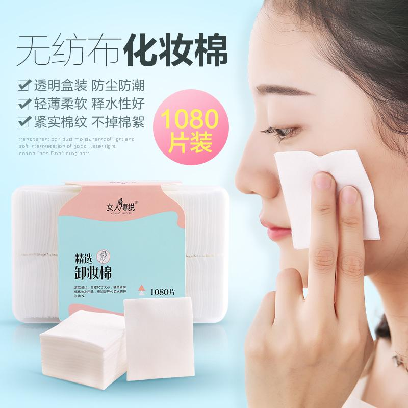 Household disposable face towel beauty salon cotton puff facial wipe Philippines