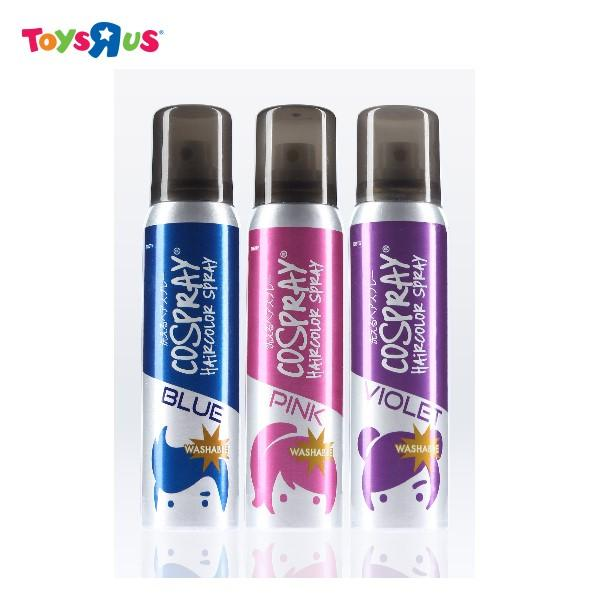 Cospray Washable Hair Color Spray Bundle 2 (blue, Pink, Violet) By Toys R Us.