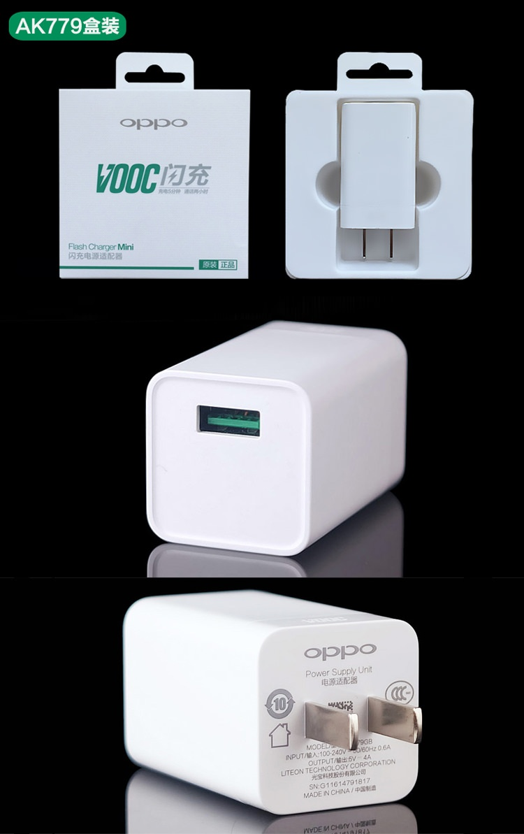 Original OPPO VOOC AK779 5V 4A Fast USB Charger For OPPO SmartPhones