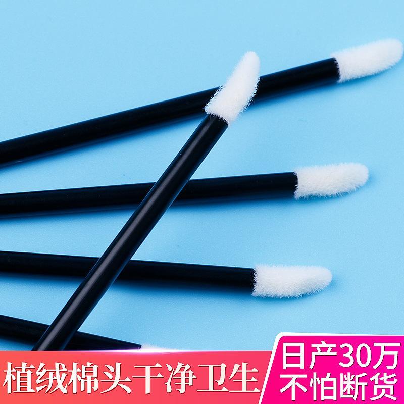 100pcs Disposable Lipbrush Lip Gloss Brush Wands Lipstick Gloss Applicators Makeup Tool Philippines
