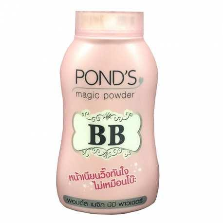 Original Ponds BB Magic Powder (Thailand) Philippines