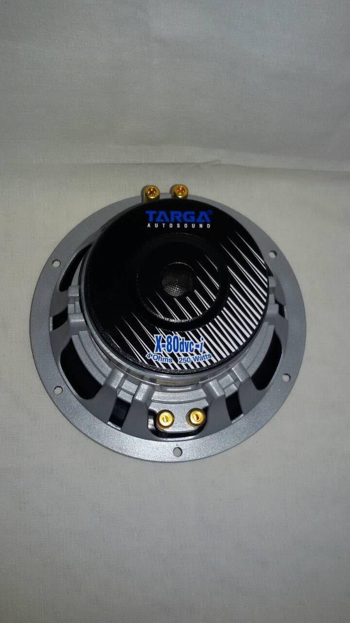 Car Subwoofers For Sale Subwoofer Online Brands Prices Mb Quart Premium Series Amplifiers Digital Audio System Targa X 80 Dvc I