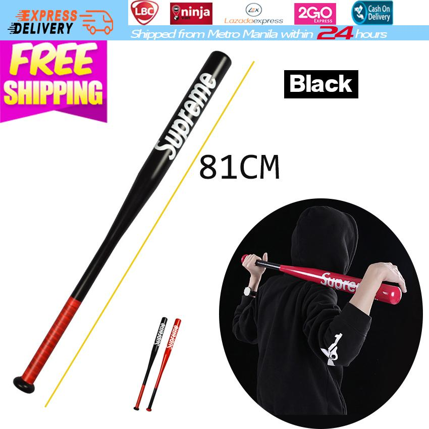 Free Baseball Bat Backpack 32 Inch Supreme Black Silver New Aluminium Alloy