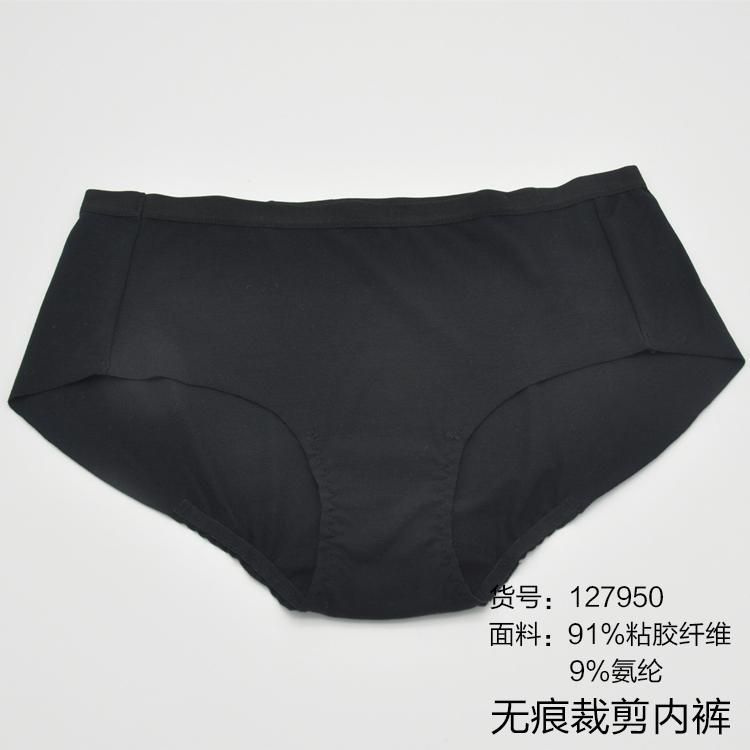 56b96869a1325a Pierre Cardin women Panties Modal Elasticity Seemless Triangle Underwear  Thin Buttock Lifting 127950 127115