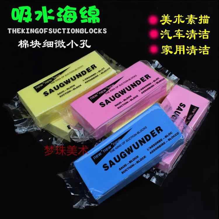 Saugwunder Cleaning Sponge By Ana Sy Shop.