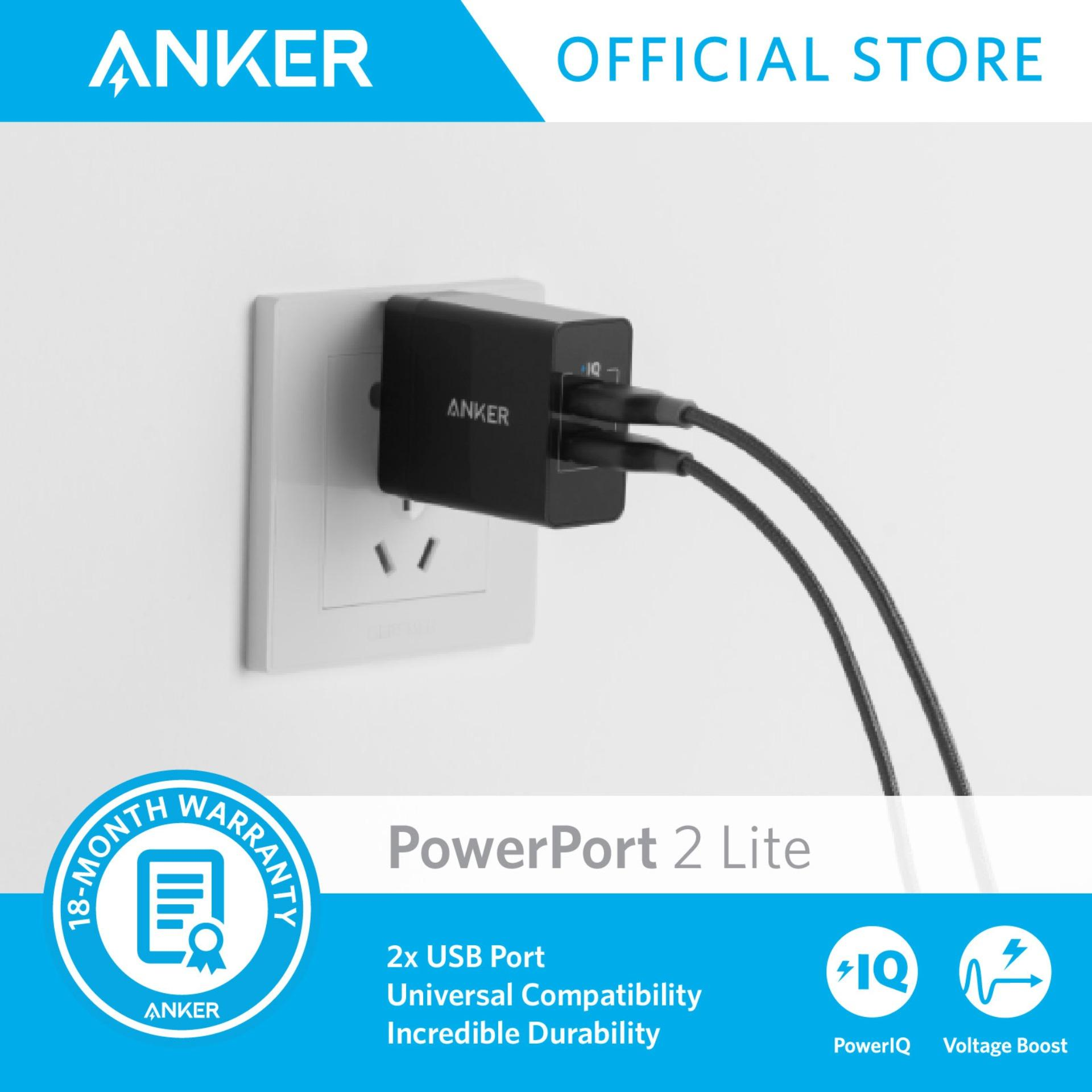 Anker PowerPort 2 lite: 12W 2-Port Wall Charger with PowerIQ and Voltage Boost