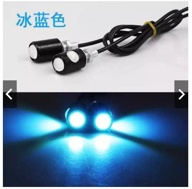 Motorcycle LED Bulbs for sale - Drivetrain LED Lights online brands ...