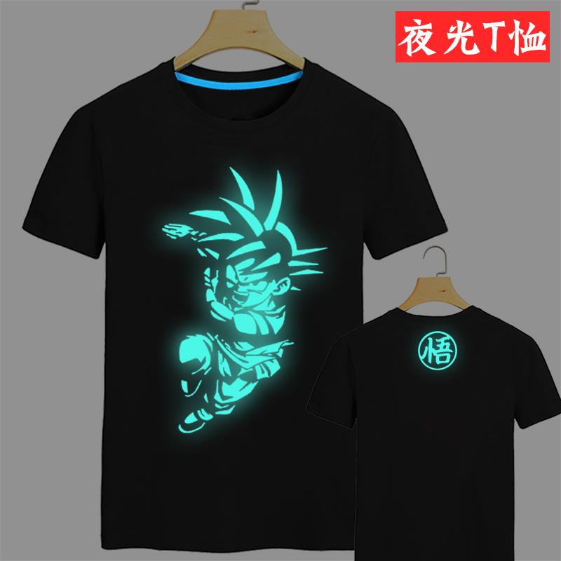 eb00eff613e Cartoon Animation Dragon Ball T-shirt Sun Wukong Enlightenment Word Super  Saiyan People Master Roshi