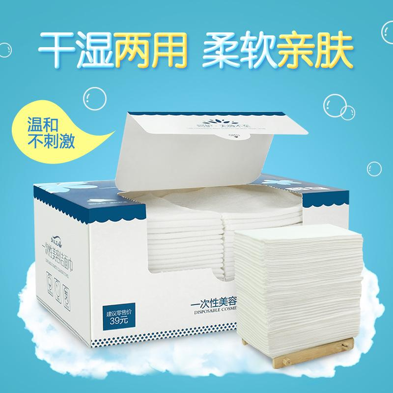 Semi-FOREVER Disposable Washcloth Pure Cotton Beauty Towel Wash Tissues Facial Wipe Cleaning Towel Permanent Makeup Cotton Cloth Philippines