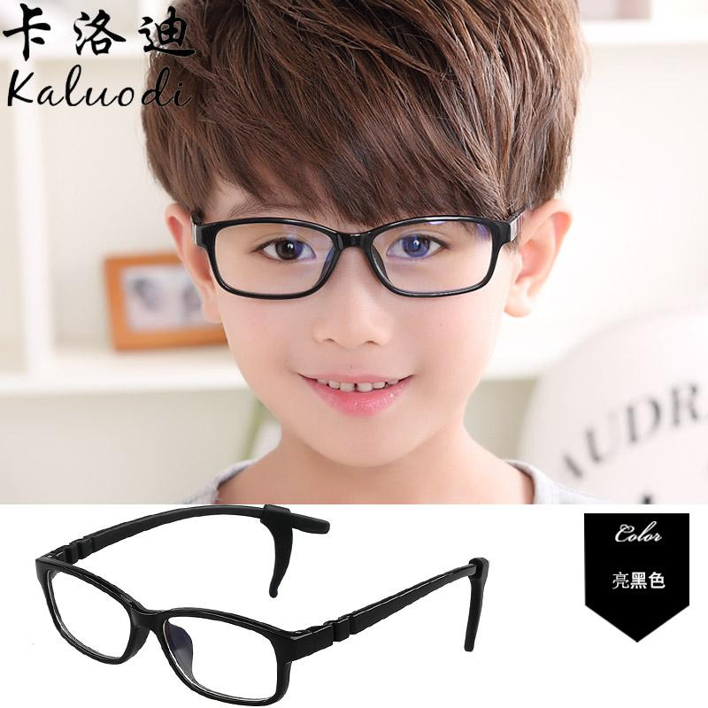 Tr90 Soft Children Anti Blue-Ray Glasses Men And Women Surfing The Internet Radiation Protected Computer Plain Glass Eye-Protection Goggles Myopia By Taobao Collection.