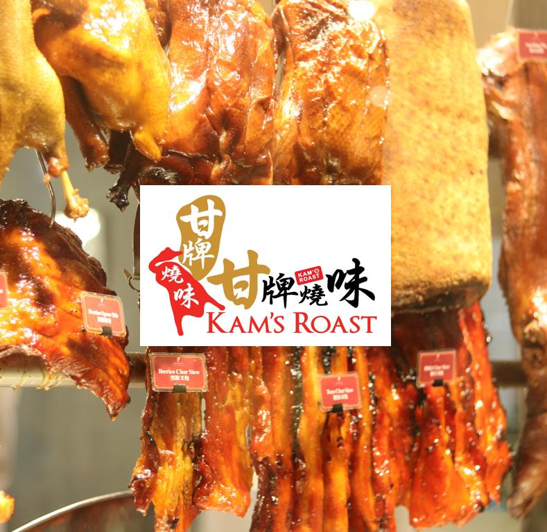 Kams Roast P500 Gift Voucher By Gifted.ph.