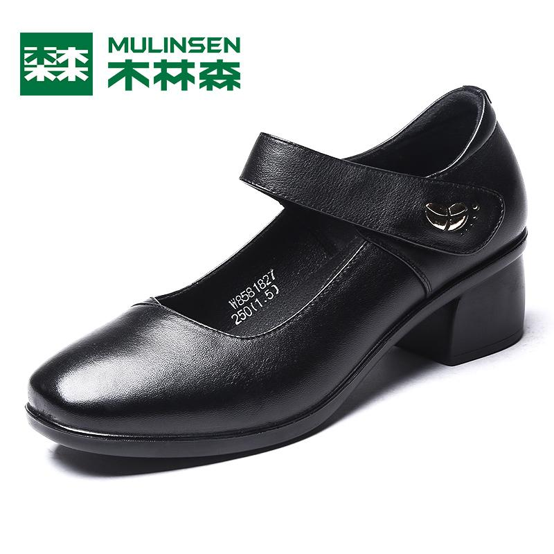 523d91e201370f MULINSEN women Shoes 2019 Spring New Style Leather Low Heel Chunky Heel  Foot Covering Shoe Fashion