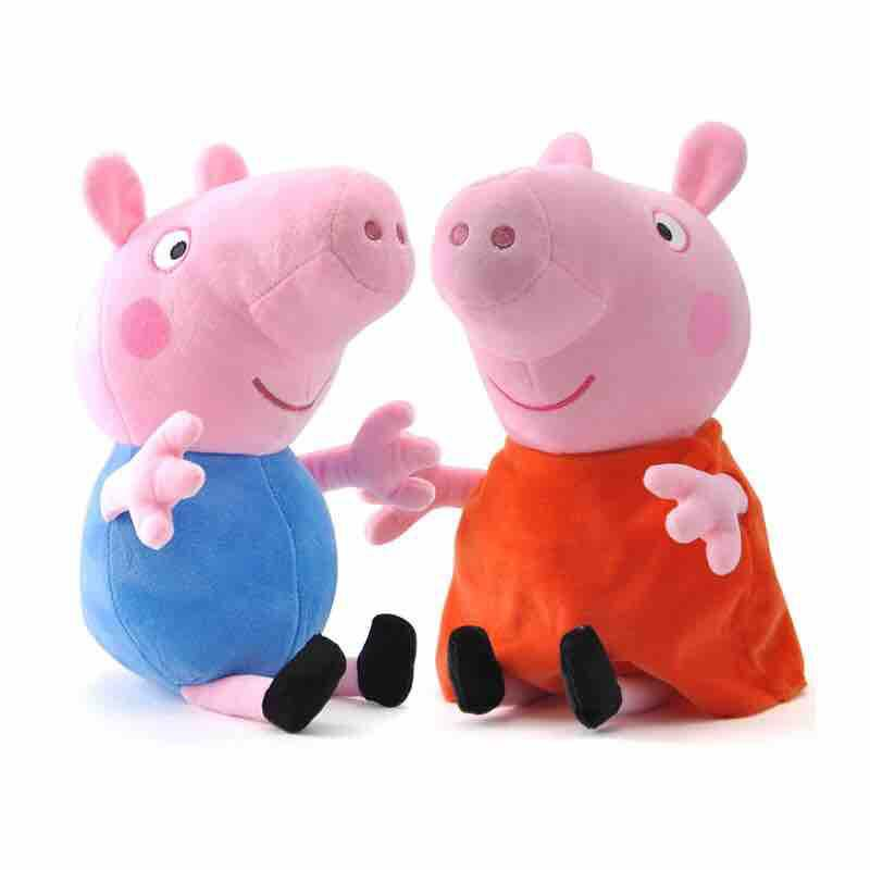 Stuffed Toys for sale - Plush Toys online brands ffba22ac1